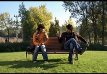 Gua-pa cortometraje