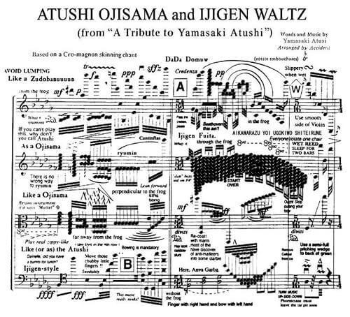 """La obra """"Atushi Ojisama and Ijigen Waltz"""". Una partitura un poquito rebuscada. (Muuuy, muuuy poquito)"""