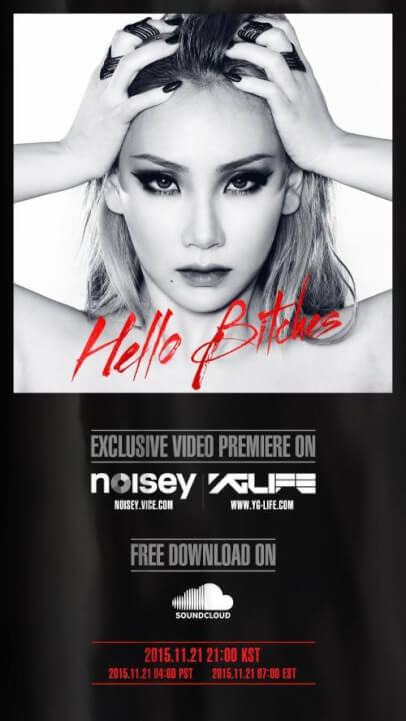 CL - Hello Bitches / YG Ent.