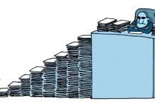 la burocracia en méxico