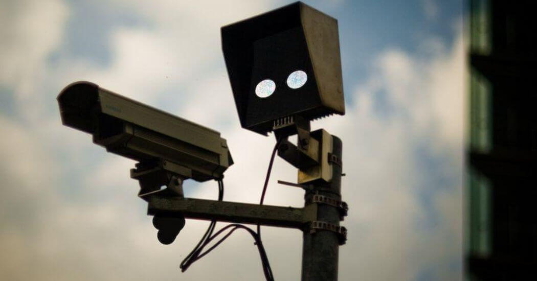 ver cámaras web insecam en linea
