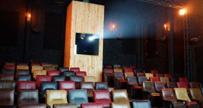 Sala de Proyecciones de Cine Tonalá