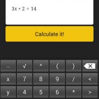 Mathpapa algebra